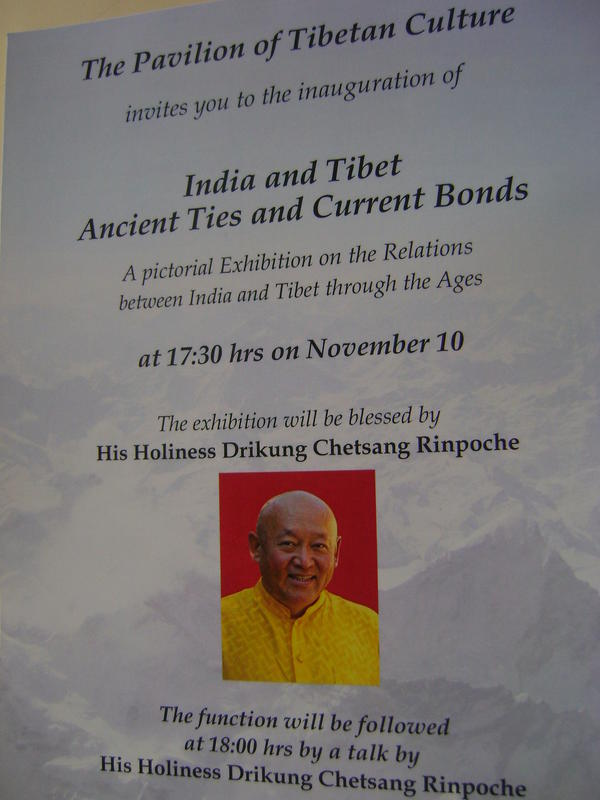 Photographer:Alma | Exhibition  - India and Tibet Ancient Ties and Current Bonds