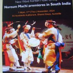Noreum Machi,  27th at 7.30pm Sri Aurobindo Auditorium, BN in IZ