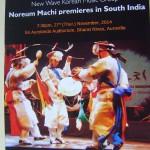 Noreum Machi,  27th at 7.30pm Sri Aurobindo Auditorium, BN in IZ