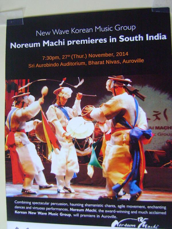 Photographer:Barbara   Noreum Machi,  27th at 7.30pm Sri Aurobindo Auditorium, BN in IZ