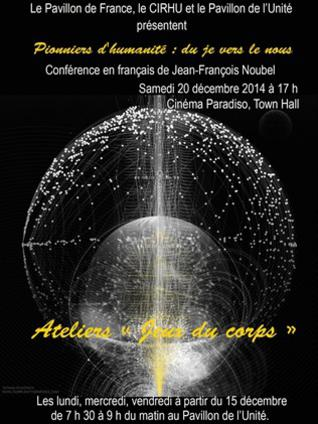 Photographer:Amadea | Talk and workshop by  Jean-Fran