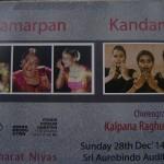 Sunday 6pm Bharat Nivas  Samarpan and kandam dances
