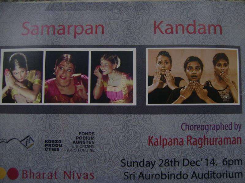 Photographer:web | Sunday 6pm Bharat Nivas  Samarpan and kandam dances