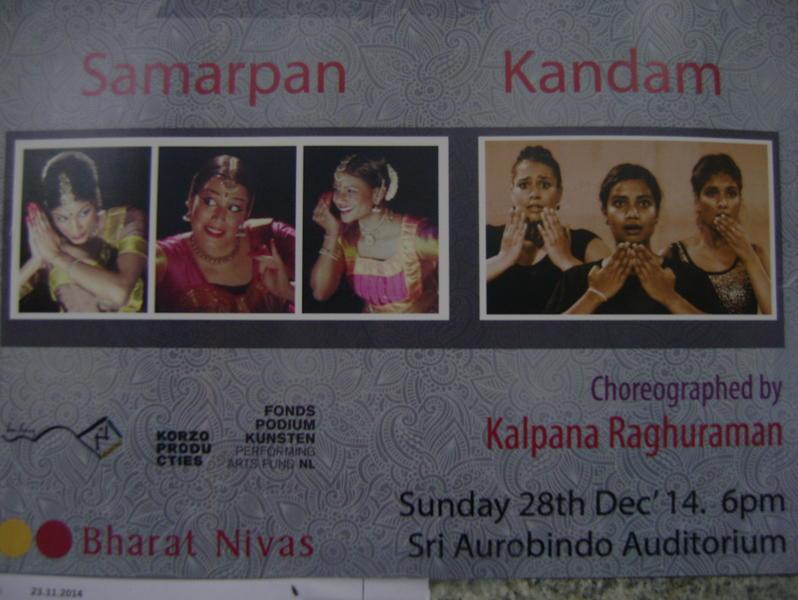 Photographer:web | Samarpan and Kandam, 28tjh at 6pm Bharat Nivas
