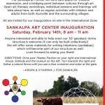 Sankalpa - inauguration on Saturday at 8pm