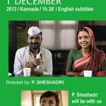 7th Panorama of Indian Contermporary Cinema