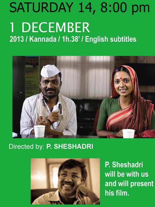Photographer:web | 7th Panorama of Indian Contermporary Cinema
