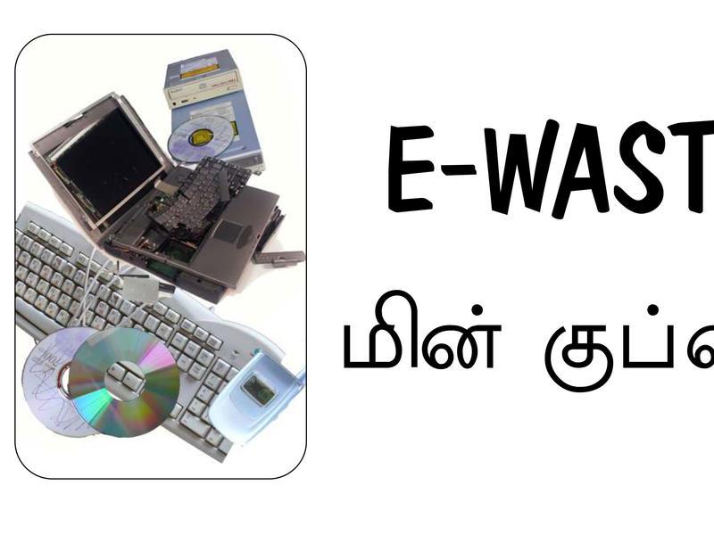 Photographer:web | waste