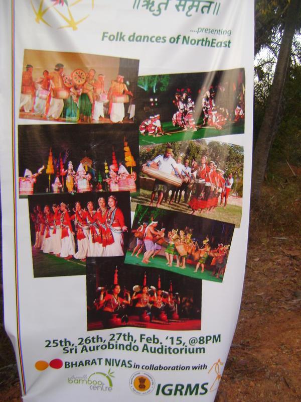 Photographer:Amadea | Eastern India Festival of arts, crat at Bharat Nivas