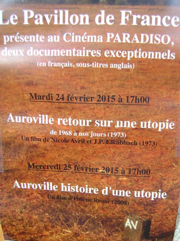 Photographer:Amadea | French Pavilion presents