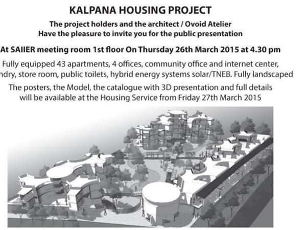 Photographer:web | Kalapana Housing Project