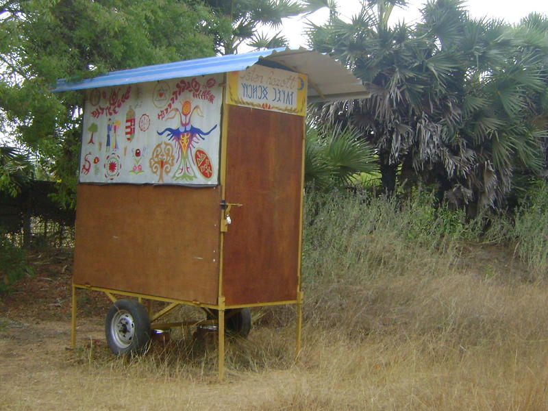 Photographer:Zarin | Hungarian Caravan, next to Amy's House at the Well in International Zone