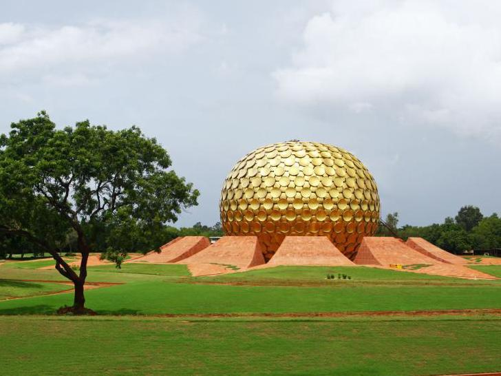 Photographer:unknown | Matrimandir completed