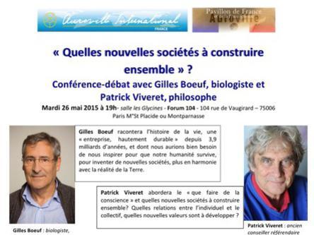 Photographer:Roland | Une Conference le 26 Mai a Paris