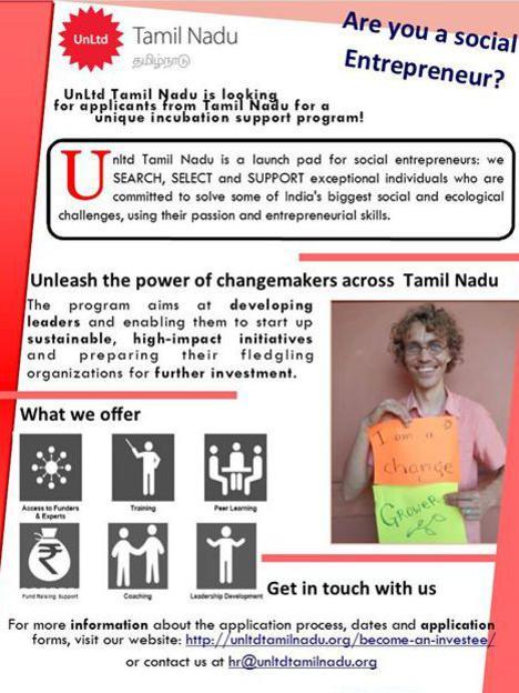 Photographer:Tamil Nadu Unltd | Tamil Nadu Unltd poster