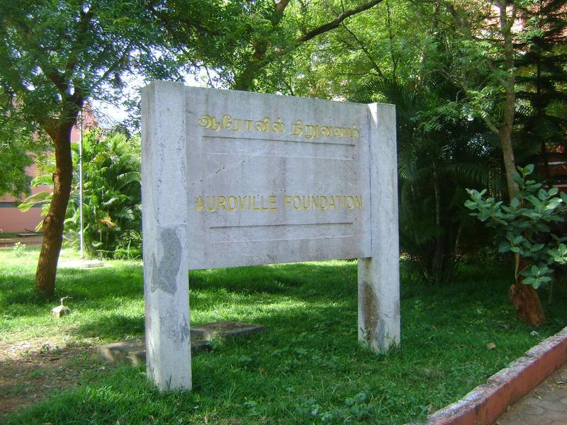 Photographer:Amadea | Auroville Foundation