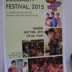 Women's Solidarity Festival Sunday 19ty at 10am at Irumbai, AVAG