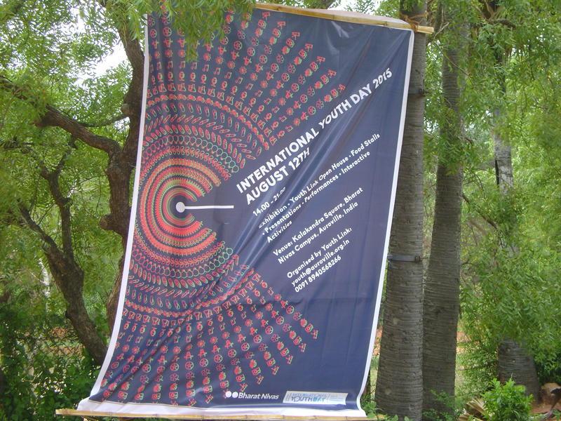 Photographer:Amadea | Internationla Youth Day, 12th of August, Bharat Nivas, Pavilion of India, IZ