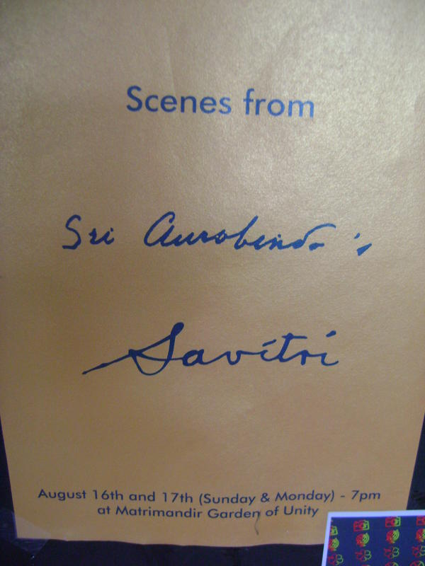 Photographer:Amadea   Park of unity in Matrimandir, Scenes from Savitri, 16th 17th at 7pm