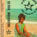 'Au Revoir, Mogadishu'