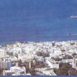 Mogadish in 8os