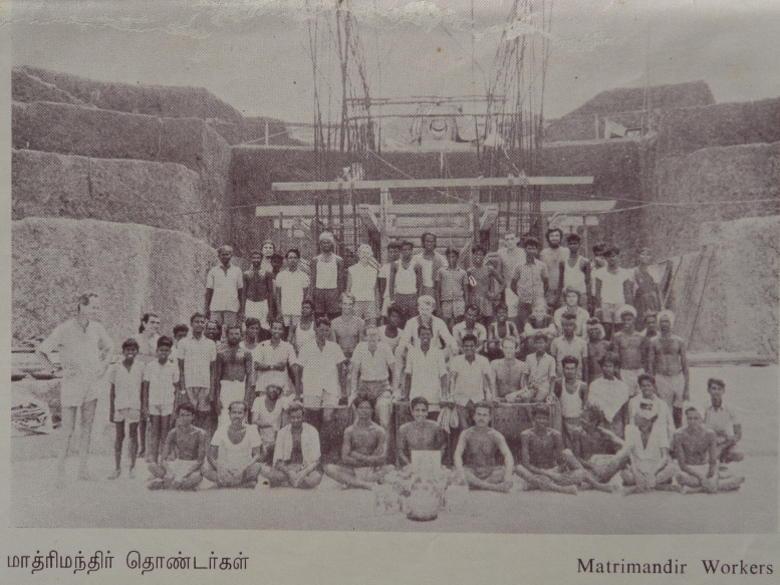 Photographer:Auroville Archives | Matrimandirs Workers