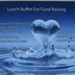 Lunch Buffet For Fund Raiaisng on Sunday 20th at Tibetan Pavilion