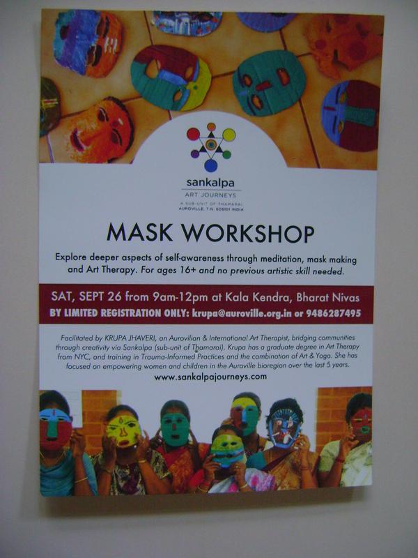Photographer:web | MAsk workshop