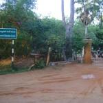 Ilaignarkal Education Centre.
