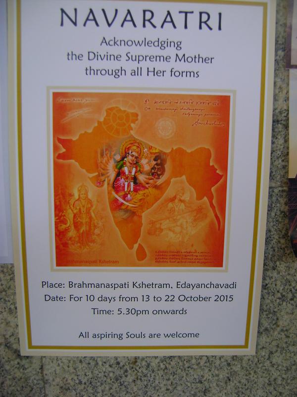 Photographer:Martha | Celebration of Navaratri at the Mother and Sri Aruobindo Centre