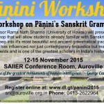 <b>NKN Begins with Sanskrit workshop</b>