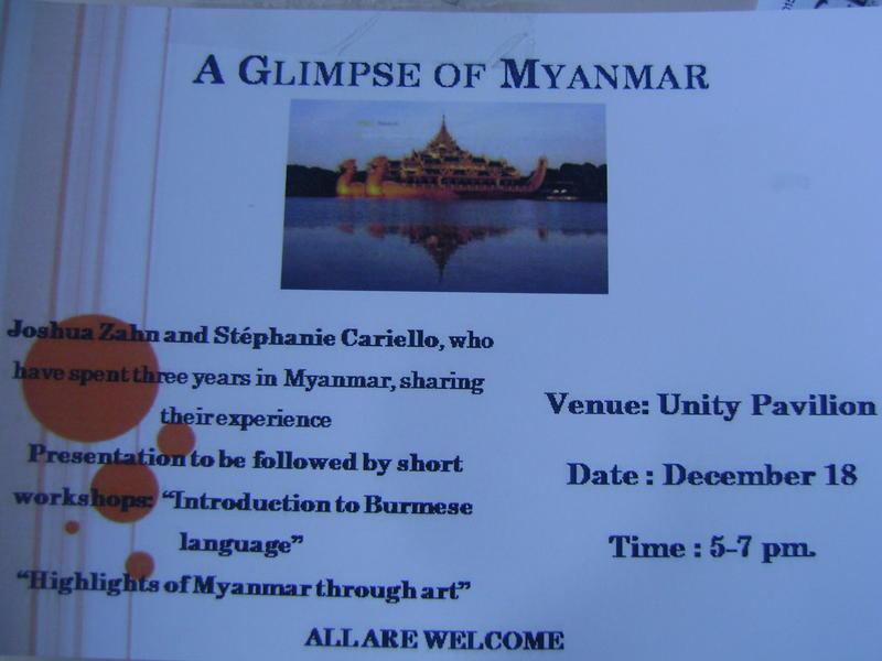 Photographer:Barbara   Presentation on Mnajmar 18th at 5pm at Unity Pavilion