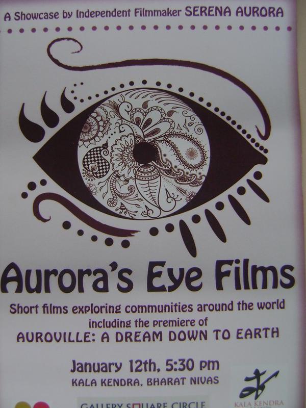 Photographer:Amadea | Aurora's Eye - Auroville: A Dream Down to Earht