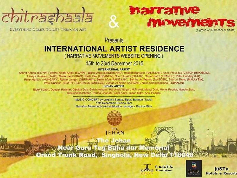 Photographer:http://www.narrativemovements.com/   Int. Artist Residence, New Delhi - Narrative Movements