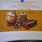 Hindustani  Vocal Concert  Bharat Nivas