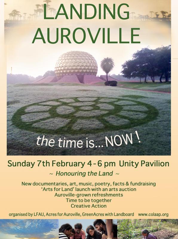 Photographer:web | Landing Auroville design by Jasmin and Aravind