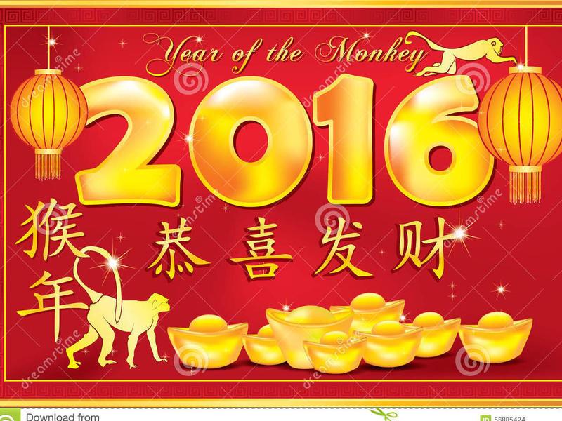 Photographer:web | Happy New Year - Happy Losar