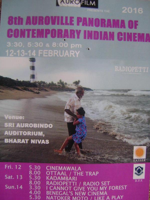 Photographer:web | 8th Panorama of Contemporary Indian Cinema at Bharat Nivas