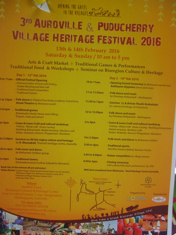 Photographer:web | 3rd Auroville& Pondicherry Heritage Festival on 13th&14th AT Bamboo Land