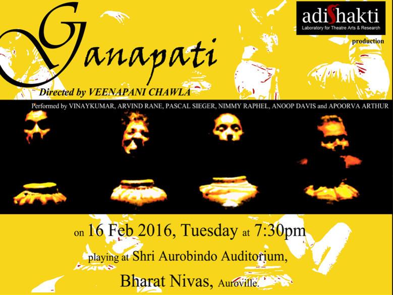 Photographer:Adishakti's | Ganapati