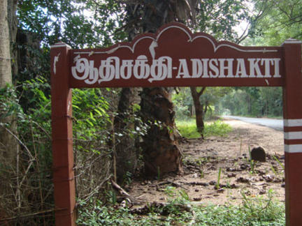 Photographer:web | Adishkati Theater