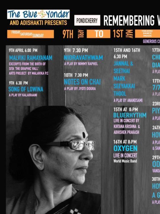 Photographer:www.adishaktitheatrearts.com | Program of Remembering Veenapani 1