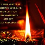 Happy Tamil New Year - Puthandu Vazthukal!