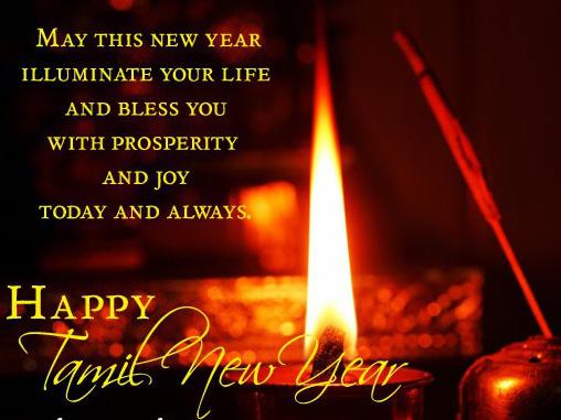 Photographer:web | Happy Tamil New Year - Puthandu Vazthukal!