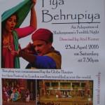 Biya  Behrupiya - musical rendition of Shakespeare Twelvth Night