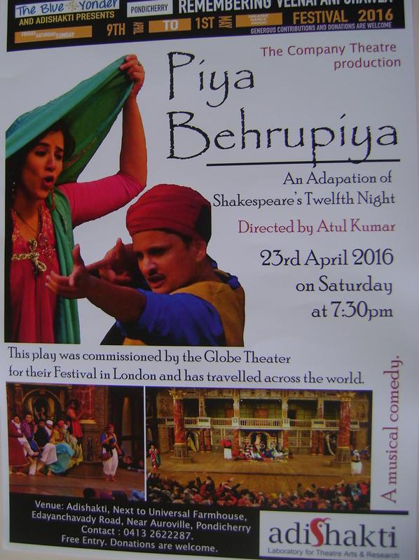 Photographer:Breda | Biya  Behrupiya - musical rendition of Shakespeare Twelvth Night