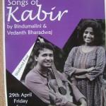 Kabir songs at 6pm at Adishkati
