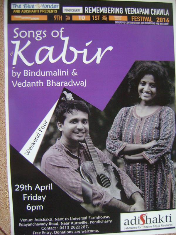 Photographer:Alma   Kabir songs at 6pm at Adishkati