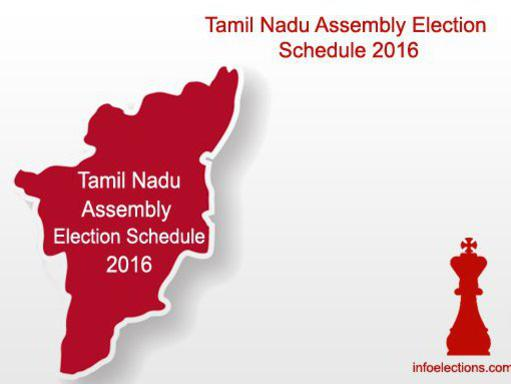 Photographer:web | Legislative assembly election of Tamil Nadu will be held on Monday, 16th May