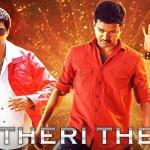 <b>Tamil Movies Scores</b>